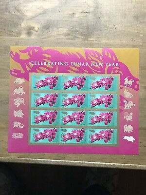 2019 Scott #5340 Lunar New Year Of The Boar 12 Forever Stamp Sheet