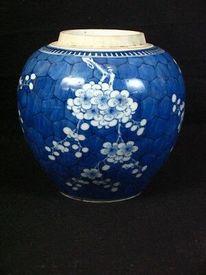 Antique Chinese Blue And White Porcelain Blossom Ginger Jar Double Circle Mark