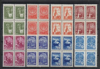 (1054) USSR SOVIET UNION Russia - Old definitive stamps nice blocks  MNH** Luxus