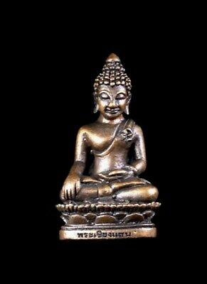 thai buddha amulet old Statue buddha phairi phi na Buddhist art antique gorgeous