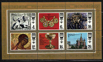 RUSIA/URSS 1977 MNH SC.4608 Masterpieces of old Russian culture