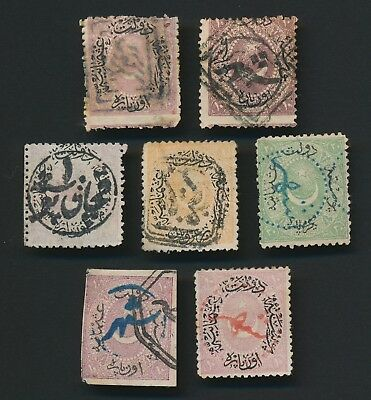 Turkey Stamps 1875 1876 Duloz Local Overprints/officials, Group Mint & Used F/vf