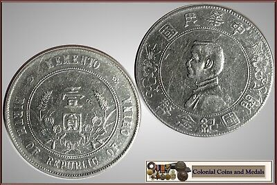 China :- Dollar 1928 Memento  ....  EF