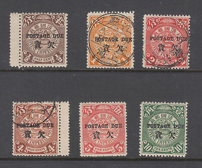 China Sc J1  - J6 Dragons Postage Due set mixed Mint and Used