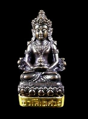 Thai Amulet Buddha PHRA KRING LP Kasem Buddhist art antique (Bell inside)
