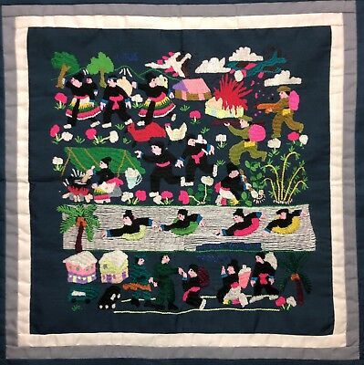 Folk Art Embroidery Textile  - Hmong Story Cloth Wall Hanging - 1982