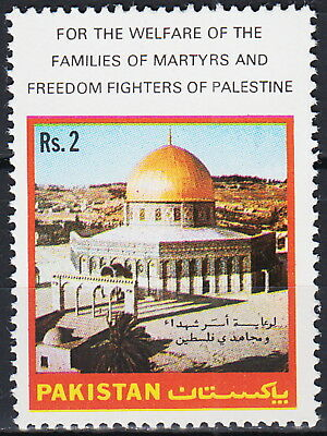 Pakistan Welfare Families Martyrs & Freedom Fighters Palestine 1981 MNH-0,70 Eur