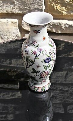 Very Nice Marked Chinese Vase