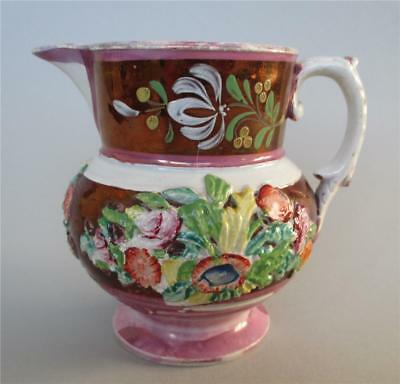 Pretty Copper & Pink Lustre Jug With Painted Sprigging