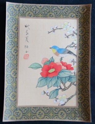 Vintage Hand Painted Bird & Flowers - Chinese Signed Picture On Silk