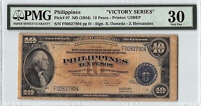 Philippines ND (1944) P-97 PMG Very Fine 30 10 Pesos *Victory Series*