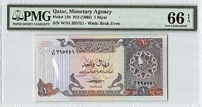 Qatar ND (1985) P-13b PMG Gem UNC 66 EPQ 1 Riyal