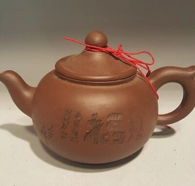 Japanese Tea Pot, Made in Japan, Red clay, signed!!!
