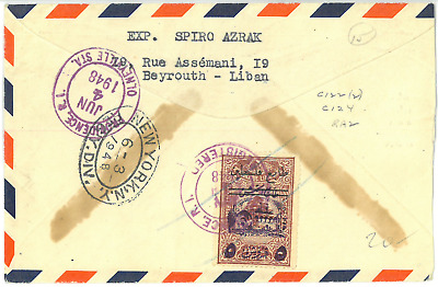 Lebanon. Aid Palestine. Registered from Beirut to USA on 31st May 1948.