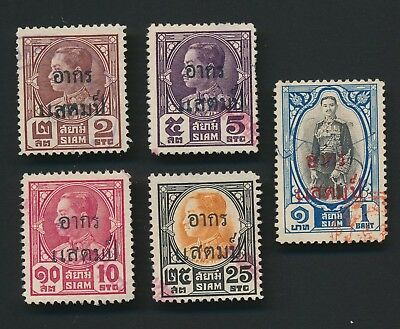 THAILAND STAMPS 1932 SIAM PROVISIONAL REVENUE OVERPRINTS ON POSTAGE TO 1b VFU