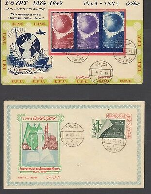 Egypt - 1949 first day covers