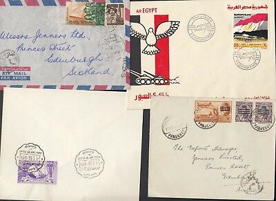 Egypt /UAR, a small selection of covers
