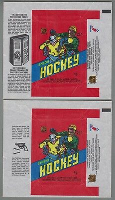 1981-82 O-Pee-Chee NHL Hockey Wax Wrappers 2 Different
