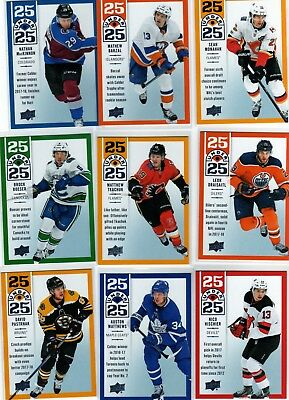 2018-19 Upper Deck Series 1 25 Under 25 - You Pick From List - FREE COM SH