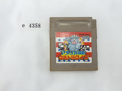 e4358 Trans America Ultra Quiz Oudan PART2 GameBoy GB Japanese Tested!