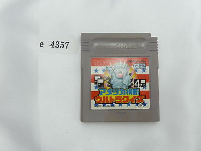 e4357 Trans America Ultra Quiz Oudan PART2 GameBoy GB Japanese Tested!