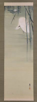 "JAPANESE HANGING SCROLL ART Painting ""White egret"" Asian antique  #E5686"