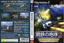 USED PS2 Warship Gunner 2: Change of Direction Japan