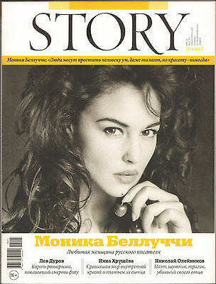 Monica Bellucci Cover Russian Story Magazine May 2016 In Very Good Condition