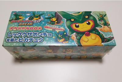 Pokemon Japanese Pikachu Rayquaza Special Deck Box case Free Tracking