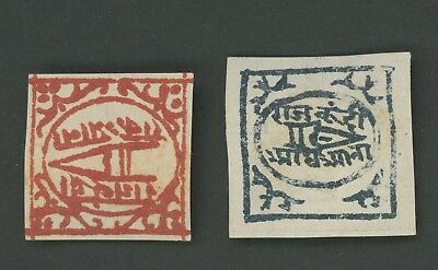 Bundi Stamps 1896 1897 India Feud States, 2 Dagger Issues Sg #3 Sg#4 Vf Mint