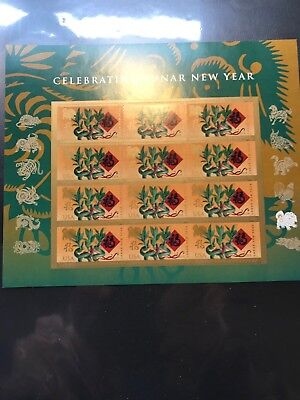 2018 Chinese Lunar New Year Pane of 12 Forever Stamps Mint NH