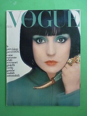 VOGUE Italia Gennaio 1970 January Ugo Mulas Bugat Lauren Hutton Italy magazine