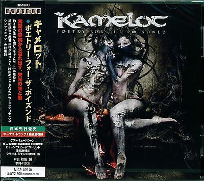 Kamelot Poetry For The Poisoned 2010 Japan Cd +1 - Brand New Sealed Gift Quality