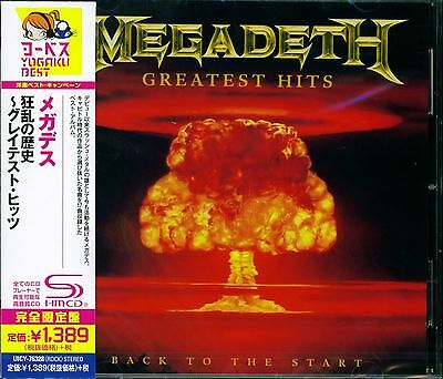 Megadeth Greatest Hits 2016 Japan Shm High Fidelity Cd - Out Of Print - Perfect!