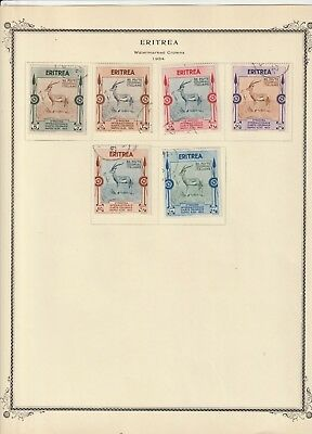 NO RESERVE AUCTION!! Eritrea stamps #175-180, used, stamps only, CV $160