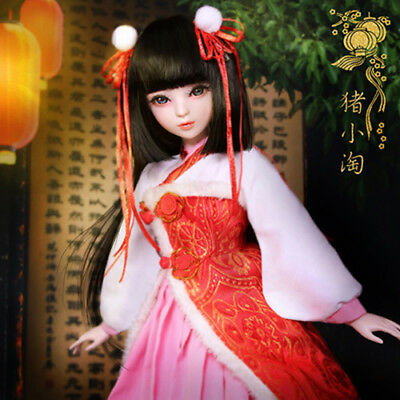New 1/3 Handmade PVC BJD MSD Lifelike Doll Joint DollS Girl Gift China Girl 24""