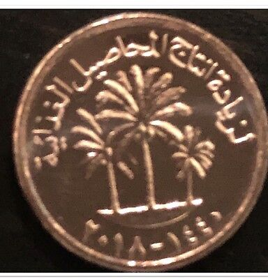 UAE United Arab Emirates 2018 UNC Fils Circulation Coin New Issue