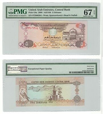 UAE United Arab Emirates 2009 PMG 67 Superb GEM UNC 5 Dirhams 阿拉伯聯合酋長國  アラブ首長国連邦