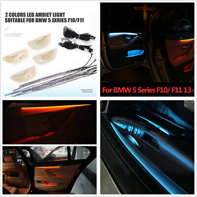 2 Colors LED Atmosphere Lamp Car Door Decor Light Strip For BMW 5 Series F10 F11