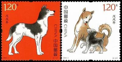 CHINA PRC Stamps 2018-1 狗 Chinese Lunar Year of Dog Zodiac Stamps , MNH VF NEW