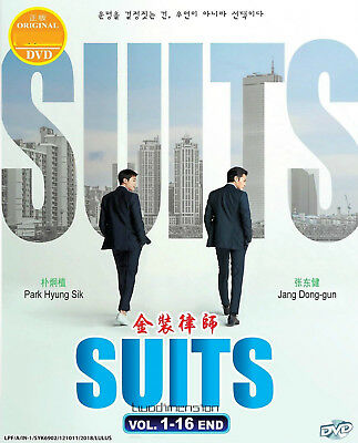 DVD Korean Drama Suits Chapter 1-16 End English Subtitle FREE SHIPPING