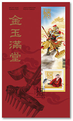 2019 Canada Year of Pig Lunar INT Chinese New Year First Day Cover Red Envelope
