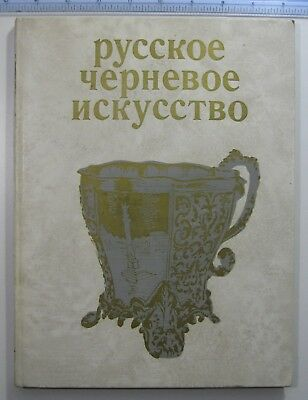1972Antique Niello Art silver gilt metal icon old jewelry Moscow cross book Rus