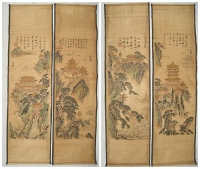Exquisite Old Chinese painting scroll Buildings Zhang Daqian 4 scrolls
