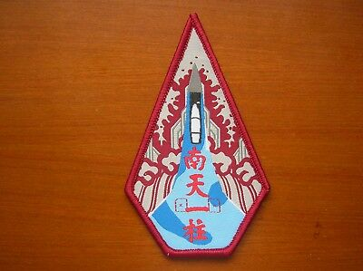 07's series China PLA Air Force Sukhoi Su-35 or Flanker-E Patch,