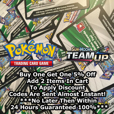 50 Sun And Moon Team Up Pokemon TCGO PTCGO TCG Online Unused Code Card Sent Fast