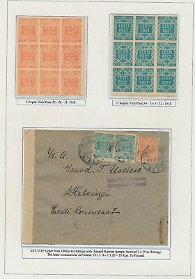 Estonia. 1918. Flower issue. From EXHIBITION COLLECTION