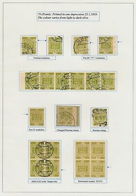Estonia. 1919. 70 k. olive, Flower issue. From EXHIBITION COLLECTION