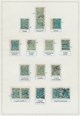 Estonia. 1918. 15 k. Flower issue. From EXHIBITION COLLECTION