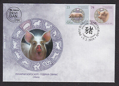 Serbia 2019 China New Year Pig Animals Fauna Lunar horoscope Celebrations FDC